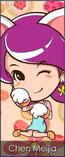 Cha088 Chen Meijia