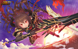 Dark Dragoon Forte