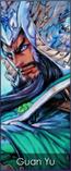 Cha040 Guan Yu