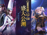 300 Heroes x Chinese Anime 2018