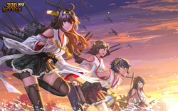 Kongou (Censored Version)