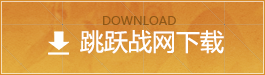 Game Download7