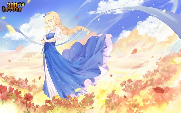 Night Dress Alice