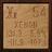 Xenon 07's avatar