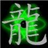 KalebPSpector's avatar