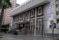 臺北縣三重市立圖書館正門