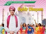 Card 8: Ophir Dhupam