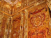 An Amber Room