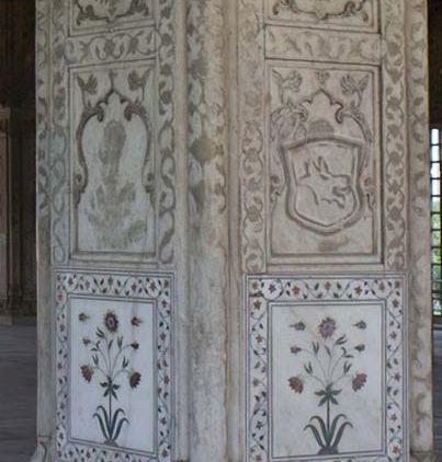 Red Fort Pillar