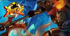 300-Heroes-logo-1-