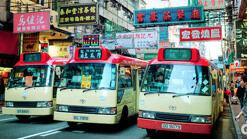 香港巴士大典