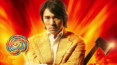 You Should Know: Stephen Chow