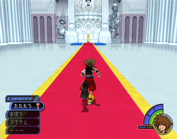 Kingdom Hearts Deleted Content Disney Castle