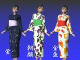 Tex mm yukata2