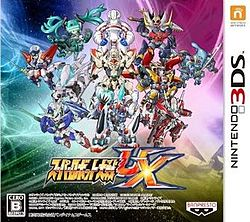 Super Robot Wars UX | Citra Wiki | FANDOM powered by Wikia
