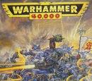 Warhammer 40,000 Rulebook (2nd edition)