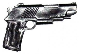 Ranger modelo 54 -sodome-