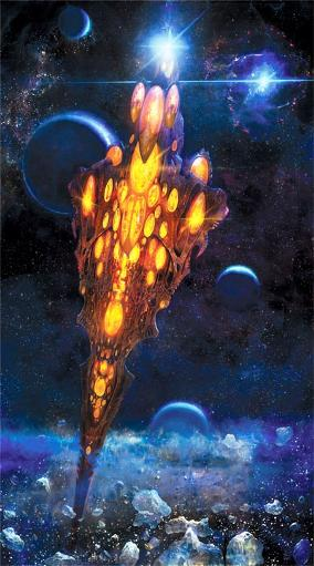 284px-Mundo Astronave Eldar (1)