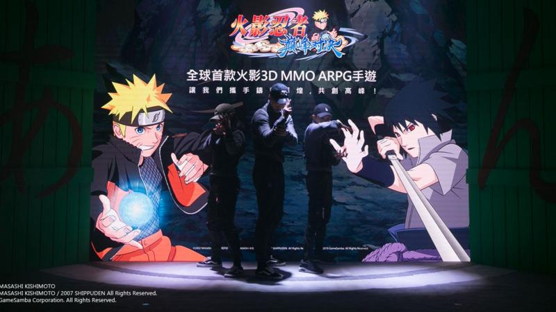 Naruto | FANDOM