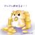 ウィル6's avatar