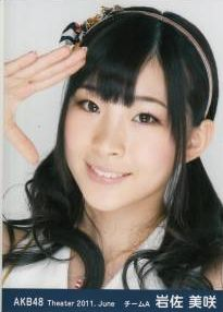 File:Iwasamisaki-2011-06.jpg