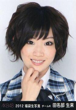 Tanabemiku-2012g