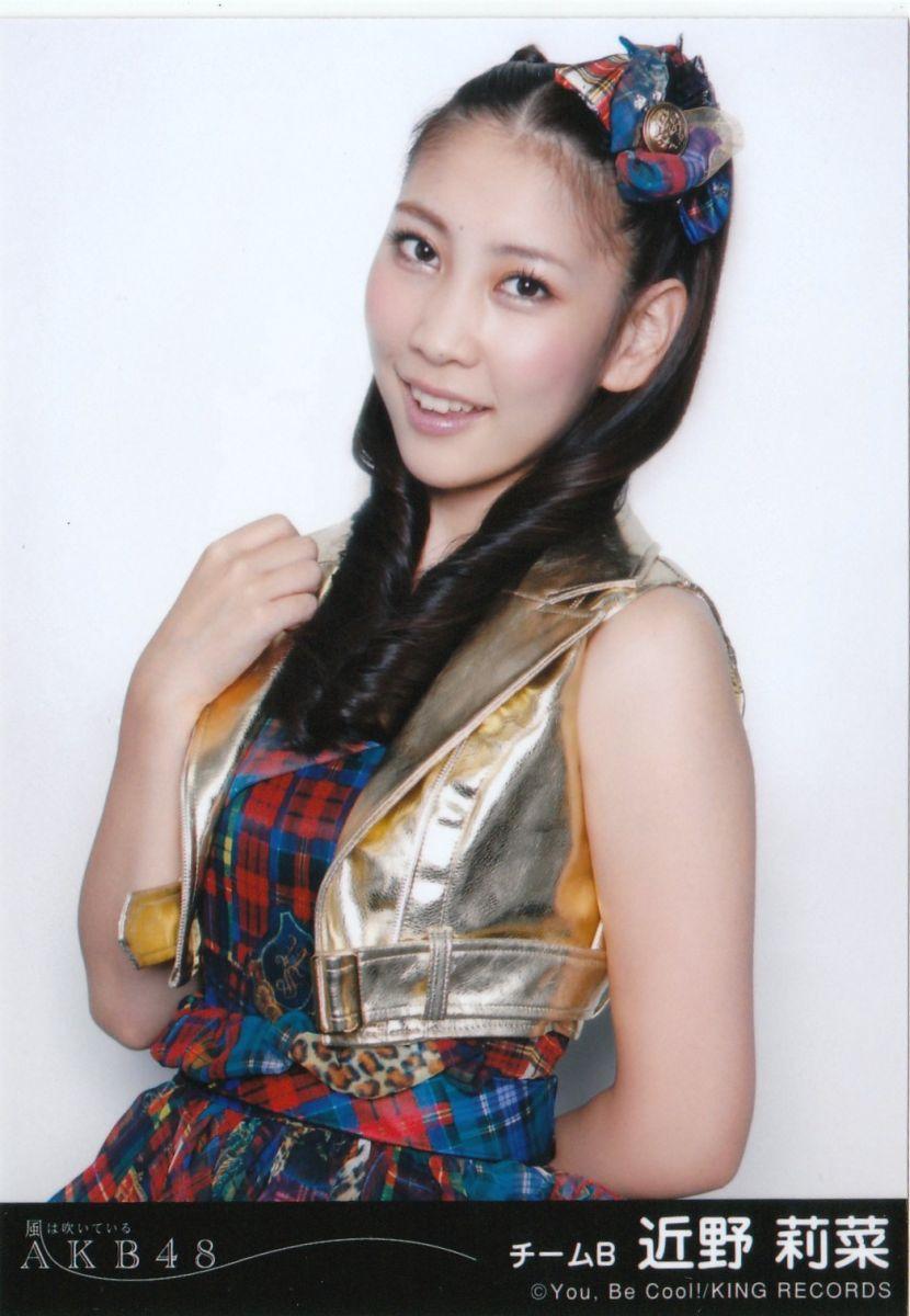Chikano Rina   48 Family Wiki   FANDOM powered by Wikia