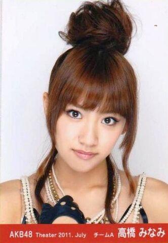 File:Takahashiminami-2011-07.jpg