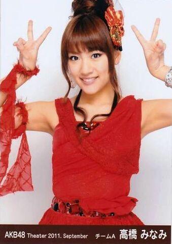 File:Takahashiminami-2011-09.jpg