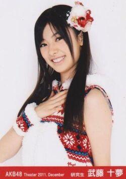 Mutoutomu-2011-12