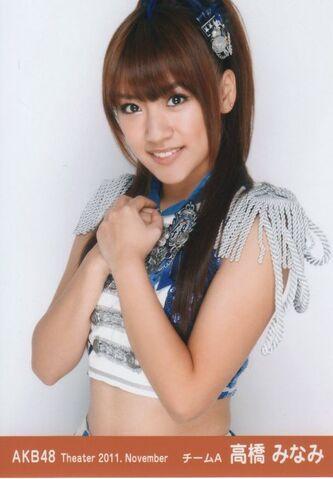 File:Takahashiminami-2011-11.jpg