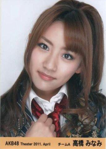 File:Takahashiminami-2011-04.jpg