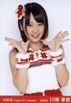 Kawaeirina-2011-12