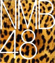 Nmblogo-sm