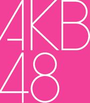 Akblogo-sm