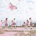 桜の木になろう 劇場盤