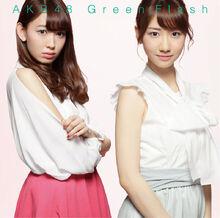 800px-Green Flash 劇場盤