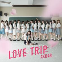800px-LOVE TRIP しあわせを分けなさい 劇場盤
