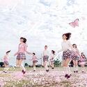 桜の木になろう 初回限定盤 Type-A