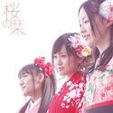 300px-桜の栞 通常盤 Type-B