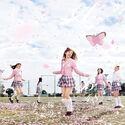 桜の木になろう 初回限定盤 Type-B
