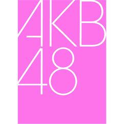 450px-AKBロゴ