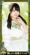 042 Iriyama Anna