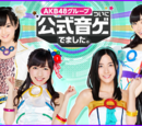 AKB48 Otoge Wikia
