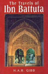 File:The Travels of Ibn Battuta.jpg