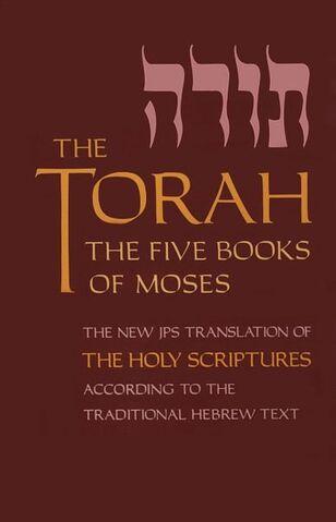 File:Torah.jpg
