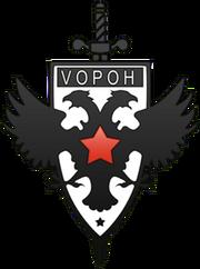 250px-VOPOH