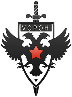 File:250px-VOPOH.png