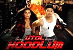 Ang Utol Kong Hoodlum