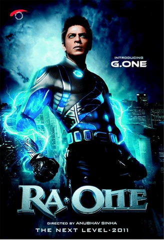 File:G. one.png